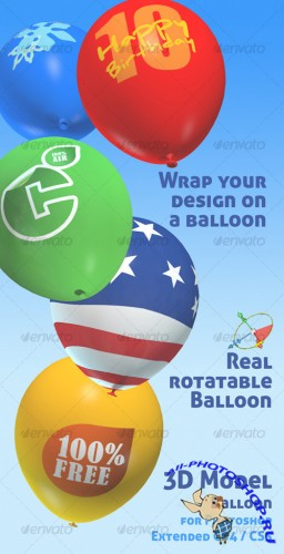 3D object - Balloon mock-up - GraphicRiver