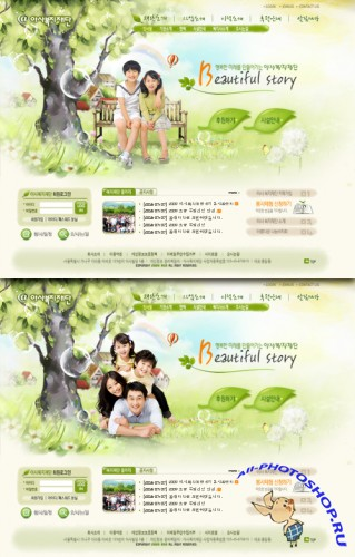 Beautiful story - Korean Web Templates