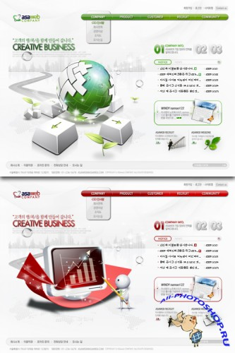 Web Templates computer business