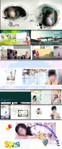 Art photo album templates emotional beauty