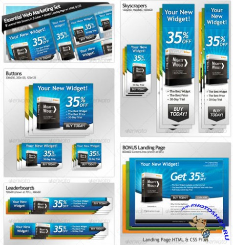 Essential Web Marketing Set - GraphicRiver