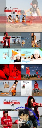 Art photo template topics