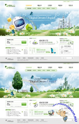 PSD Web Site Templates - Real estate on the Nature