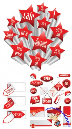 Card discounts Vector logo eps