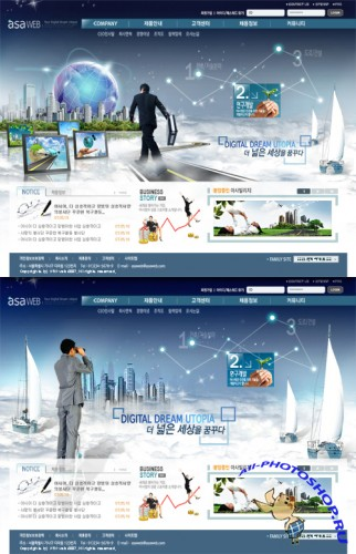 Web Templates NAVY-built Business City Cloud