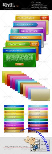 GraphicRiver Web boxes / Featured Boxes in Various Colors, 6 st