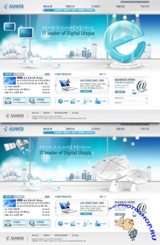 IT industry website templates