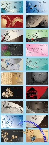 Vector Business Cards Collection #1
