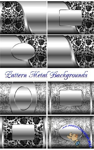 Vector Pattern Metal Backgrounds | Вектор, металл, узоры, фон