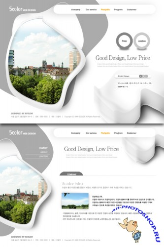 Web Templates - Community Housing