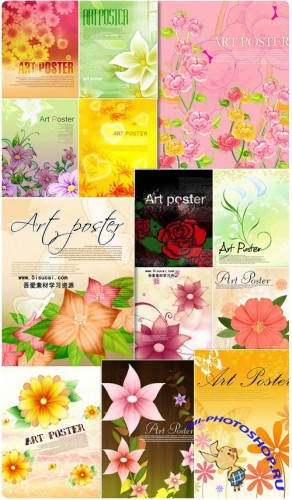 Art Poster Flower PSD