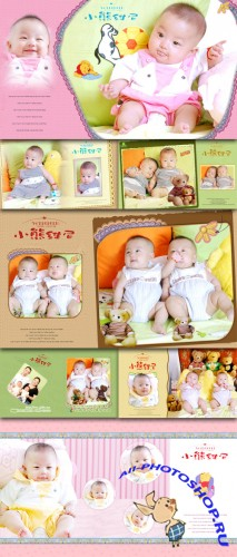 Childrens Photo Templates - Winnie Pooh