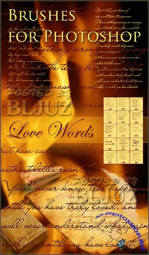 Love Words Brushes for Photoshop