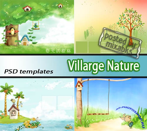 ���� � ������� | Villarge Summer (HQ PSD)