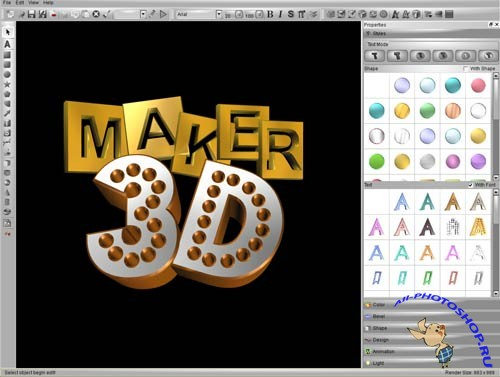 Aurora 3D Text Logo Maker 11