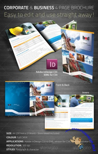 Corporate & Business 4 Page Brochure - GraphicRiver