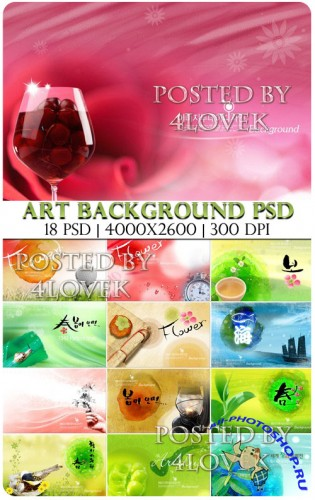 Art Background PSD