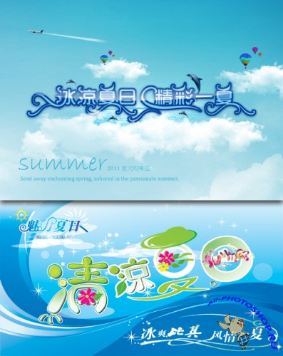 Summer - blue sky backgrounds PSD