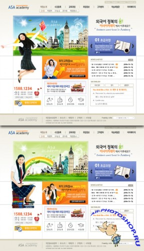 ASA ACADEMY Korean Web Templates