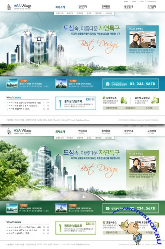 Business web templates #2