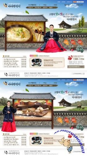 Korean food soup web templates