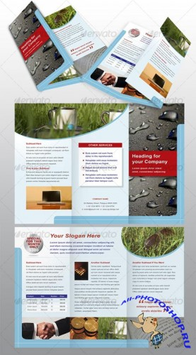 GraphicRiver - 6 Page Modern Brochure