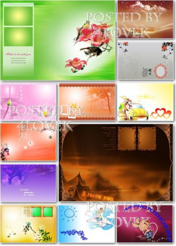 Weeding Templates PSD