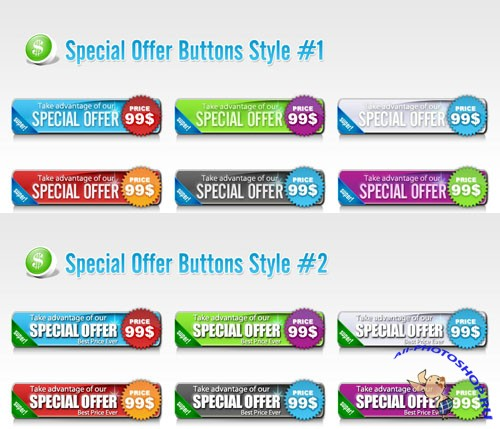 Special Offer Buttons Web 2.0 Style