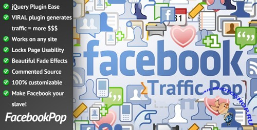 Codecanyon - Facebook Traffic Pop 1.6 (Updated and working)