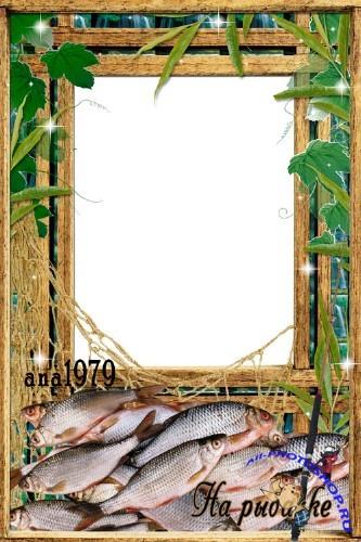 Для фотошопа моя любимая рыбалка