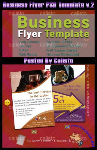 PSD Template - Business flyers v.2