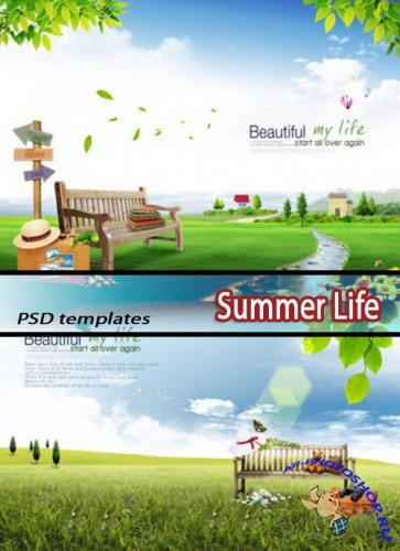 �������� ���� | Beautiful Summer Life (HQ PSD)
