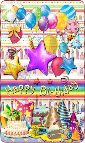 � ���� �������� | Happy Birthday (PNG clipart)