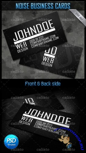 Noise Business Card - GraphicRiver