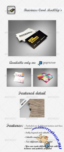 GraphicRiver - Business Card MockUp's