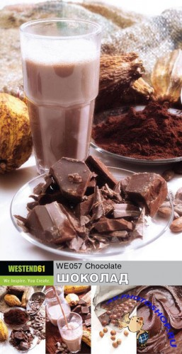 Stock Photo - Westend61 - WE057 Chocolate