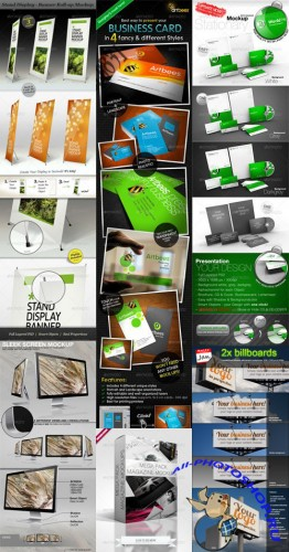 GraphicRiver - Mockup Generator Pack 3