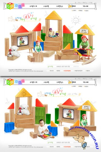 Web Template (PSD) - Children and Toys