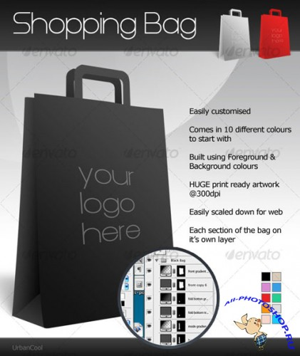 GraphicRiver - Customisable Shopping Bag