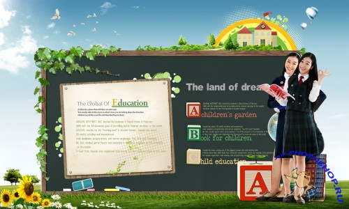 School PSD Backgrounds
