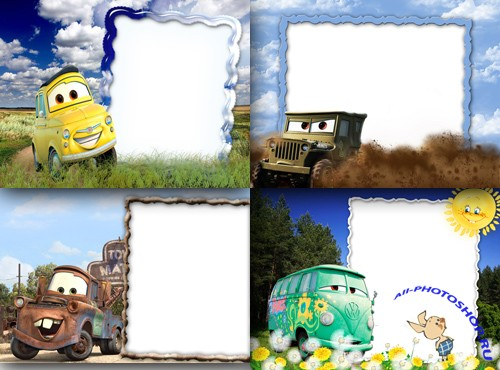 Photo Frame - Cars