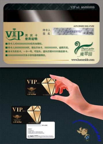 VIP Business card PSD