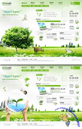 Green PSD Web Templates #1