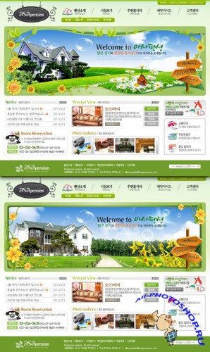Green PSD Web Templates #2