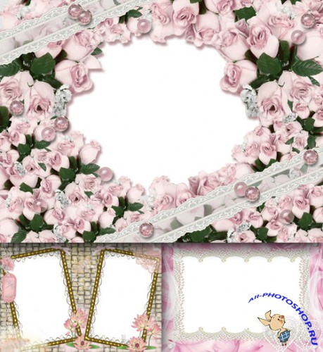 Photo Frame - Pink Rose