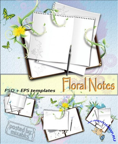 ��������� �������  | Floral notes (layered PSD + AI)