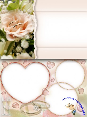 Photo Frame - Rings