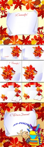 September 1! - Holiday Templates