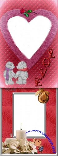 Photo Frame - Only together always
