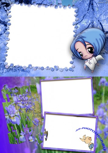 Photo Frame - Little girl